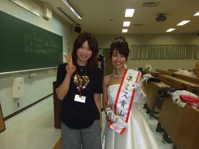 田中みな実(ミス青山学院大学)