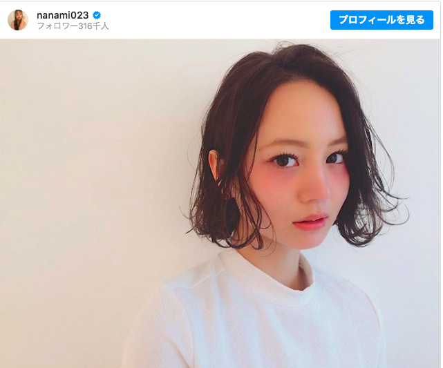 堀北真希【3姉妹】三女NANAMIが芸能界デビュー!次女のあさみは?