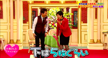 東京都知事・小池百合子(2016年10月3日放送『SMAP×SMAP』の「ビストロスマップ」出演時)
