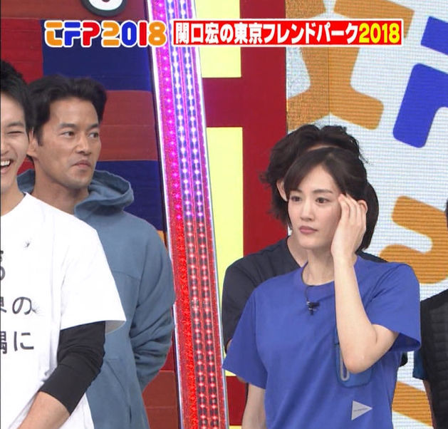綾瀬はるかと松坂桃李共演「フレンドパーク」