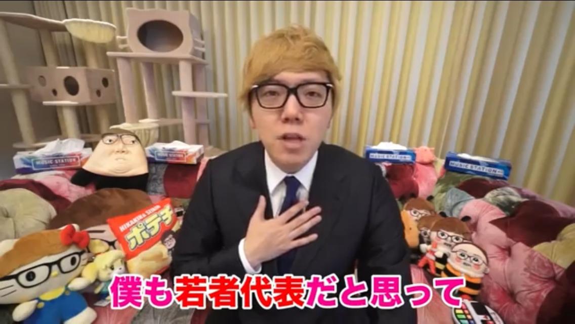 小池百合子東京都知事が、人気Youtuberヒカキンの動画に出演