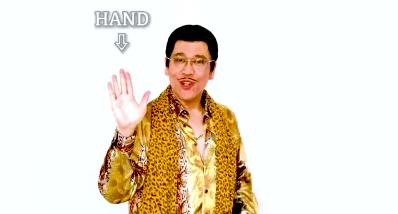 ピコ太郎の新曲「PPAP」2020youtube動画から(歌詞)