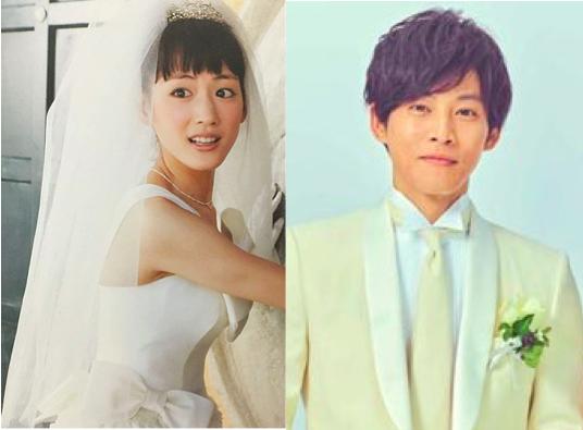 松坂 桃李 結婚
