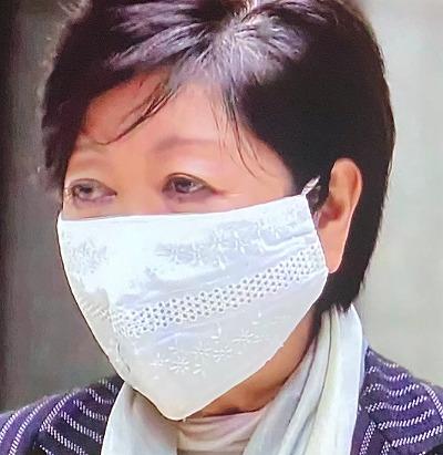 生地 小池 百合子 マスク