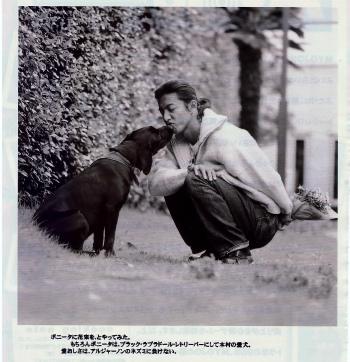 キムタクの犬犬種