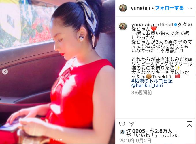 平祐奈が平野紫耀の匂わせをしてると言われるインスタグラム(instagram)の画像・動画(赤のノースリーブ)