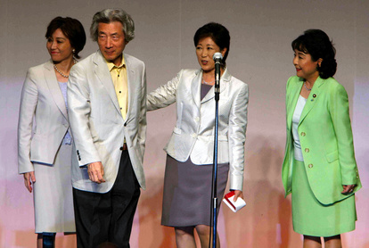 小泉純一郎と東京都知事・小池百合子
