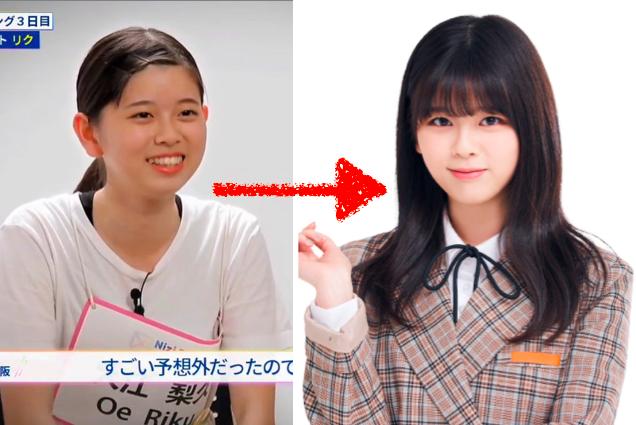 虹プロ あかりちゃん