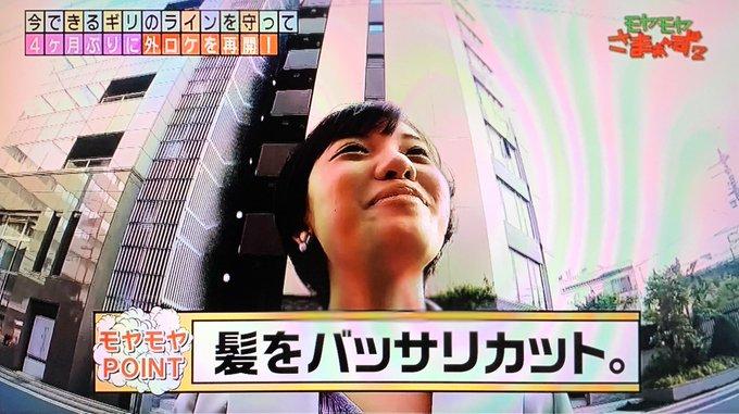 田中 アナ テレビ 東京
