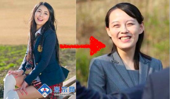 金与正(キムヨジョン)の若い頃・昔がアイドルみたいにかわいい(現在と変わった比較画像)