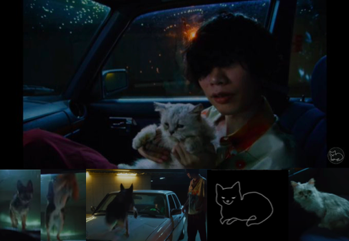 米津玄師『感電』に登場する犬(ワン)と猫(ニャン)の意味は?