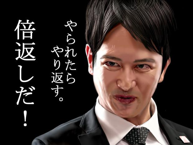 半沢直樹2の新流行語大賞(名言)の候補まとめ【動画】何としても取りに来る!