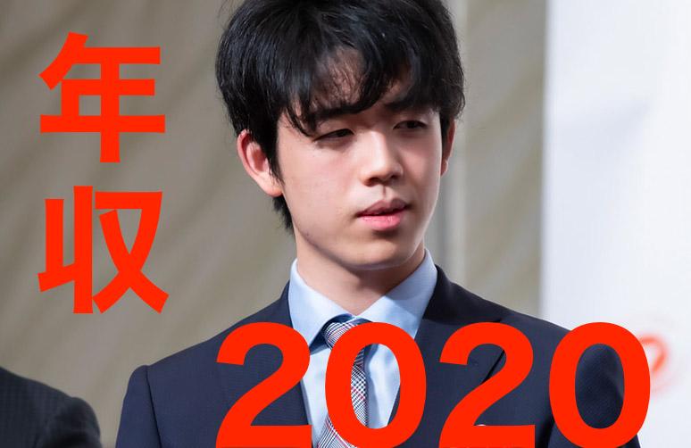 【2020年】藤井聡太の年収予想は?1億円の噂の根拠を解説
